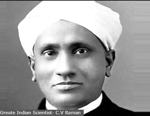 Chandrashekhar-Venkataraman-CV-Raman-received-this-award-in-the-field-of-Physics-in-1930
