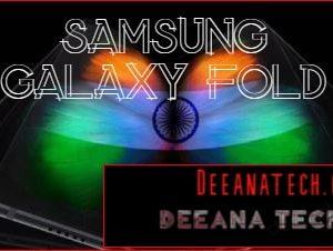 Samsung Galaxy Fold will be unfolded in India on October 1 | Samsung Galaxy Fold भारत में 1 अक्तूबर को होगा अनफोल्ड | Galaxy Smartphone | | deeanatech.com