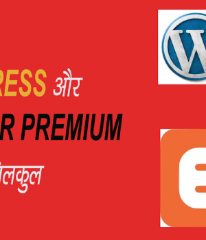 Best themes for WordPress and Blogger free download 2020, best blog theme for WordPress