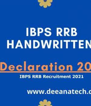 IBPS RRB Handwritten Declaration 2021
