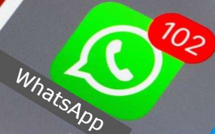 WhatsApp encrypted messages has sued the Indian government over a law requiring encrypted messages to track messengers -